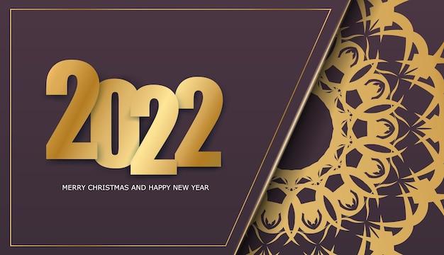 2022년 엽서 메리 크리스마스 버건디와 고급스러운 골드 장식품