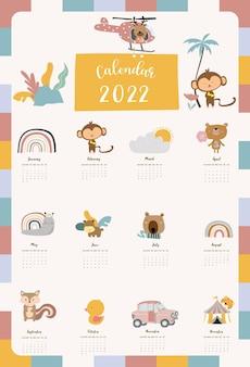 2022年のテーブルカレンダーの週は日曜日に始まり、垂直デジタルおよび印刷可能なa4a5サイズに使用する動物と虹が表示されます