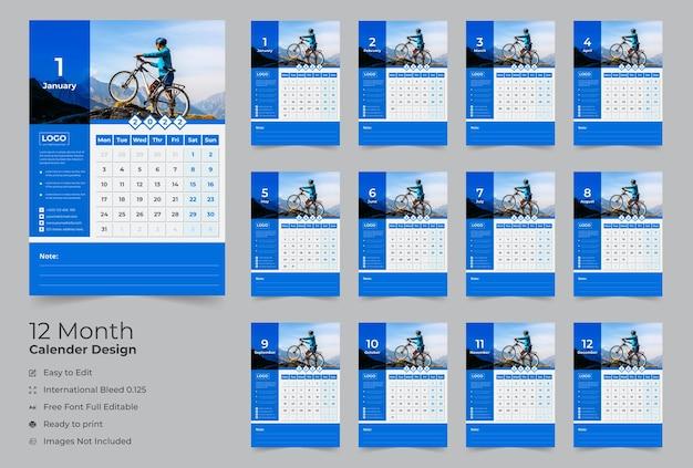 2022年壁掛けカレンダーテンプレートスケジュールカレンダー年間ビジネスプランナー時間割イベントカレンダー