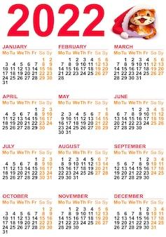 2022 год шаблон календарной сетки тигр символ китайский гороскоп. мультфильм