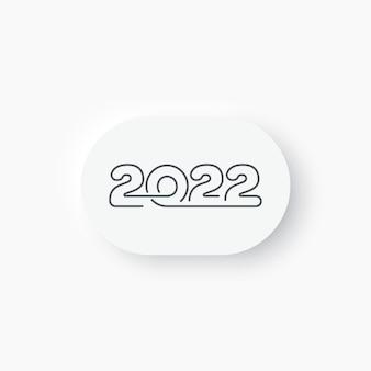 2022 년 아이콘 버튼 그림