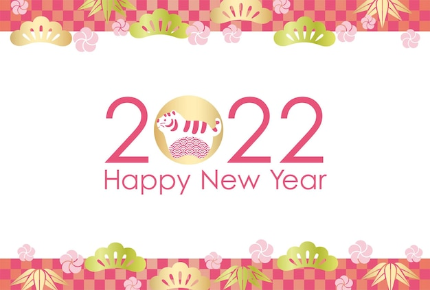 2022 the year of the tiger new years card template decorated with japanese vintage patterns