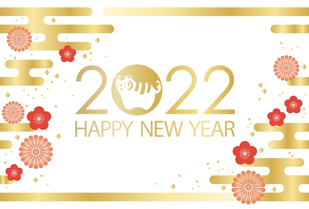 2022 the year of the tiger new years greeting card template with japanese vintage patterns