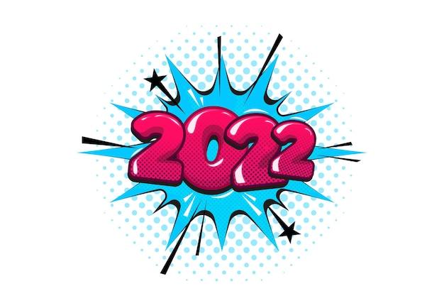 2022christmas comic text speech bubble. halftone vector illustration banner. pop art style