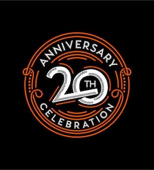 20周年記念アニバーサリー