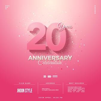 비네트 핑크가 있는 20주년 초대장