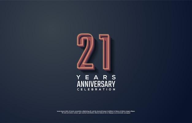 Юбилейный праздник с 21 тонкими номерами.