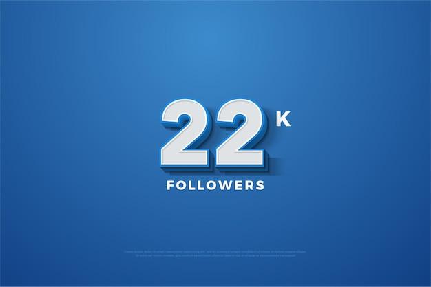青で表示される3d番号の22kフォロワー