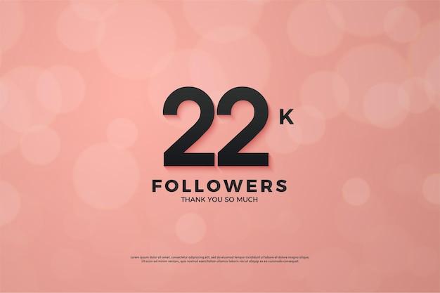 ピンクに黒い数字の22kフォロワー
