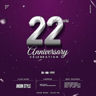 シルバーの数字で22周年記念の招待状