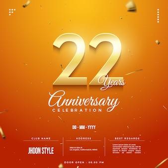 スパークリングゴールドの数字で22周年記念の招待状