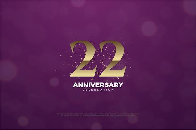 紫の数字で22周年