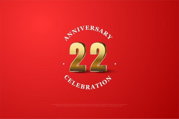 赤に金色の数字が描かれた22周年