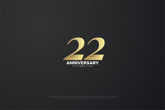 ユニークナンバー22周年