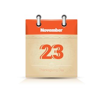 11 월 23 일 달력 페이지 추수 감사절 가을 전통