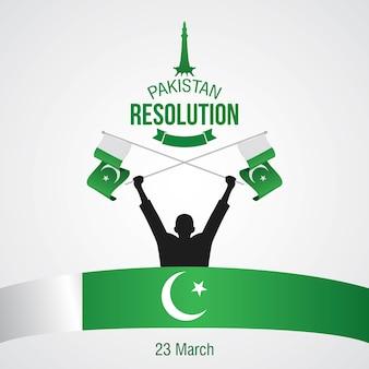 День защиты прав человека в пакистане отмечается 23 марта