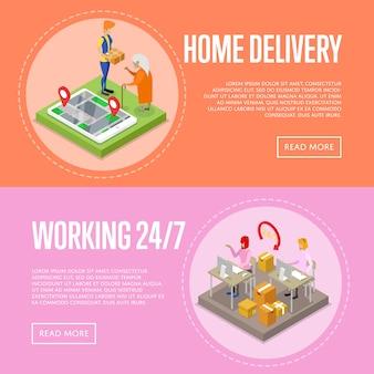 24時間365日の宅配サービスバナーwebセット