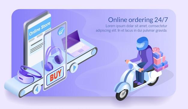 オンライン注文24/7のcourier of electronic store。