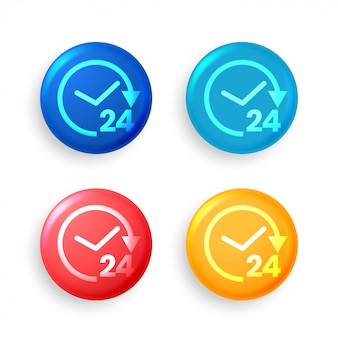 24 hour service symbols or buttons in four colors