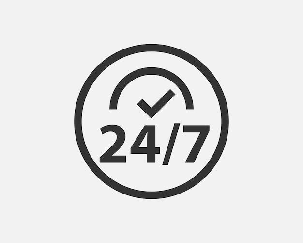 하루 24시간 서비스 아이콘 기호 벡터입니다. 웹 사이트, 웹 디자인, 모바일 앱의 기호 및 기호