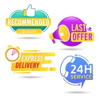 Рекомендованный набор бейджей, последнее предложение, экспресс-доставка и 24-часовой сервисный шаблон
