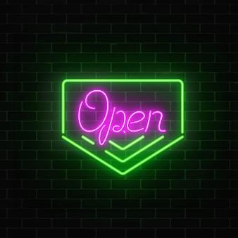 Неон открыт 24 часа вывеска
