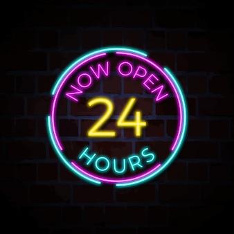 Сейчас открыт 24 часа неоновая вывеска