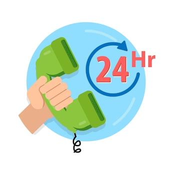 サービス24時間アイコン、カスタマーサービス、コールセンターサポート。