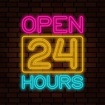 Открыт 24 часа неоновая вывеска