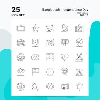 25バングラデシュ独立記念日アイコンセットビジネスロゴコンセプトアイデアラインアイコン