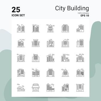25都市建物アイコンセットビジネスロゴコンセプトアイデアラインアイコン