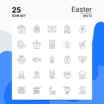 25イースターアイコンセットビジネスロゴコンセプトアイデアラインアイコン
