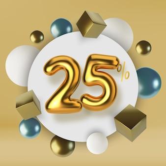 金色の風船の形をした3dゴールドテキスト番号で作られた25オフ割引プロモーションセール