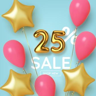 風船と星が付いたリアルな 3 d の金の数字で作られた 25 割引の割引プロモーション セール。金色の風船の形をした番号。