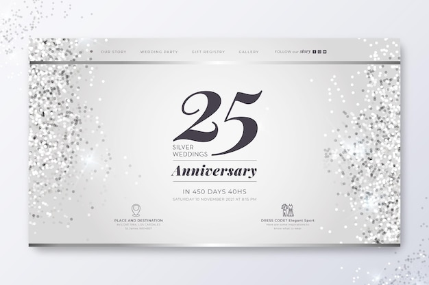 25周年記念ランディングページ