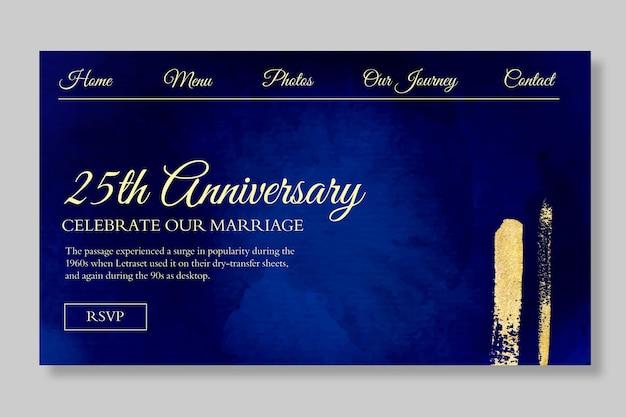 Целевая страница юбилея 25 лет