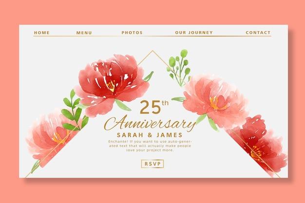 25周年記念ランディングページ Premiumベクター