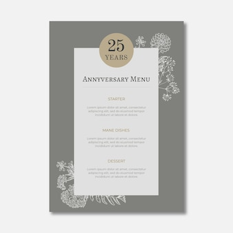 Юбилейное меню 25 лет