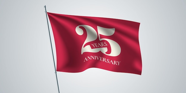 25-летний юбилей, развевающийся флаг к 25-летию