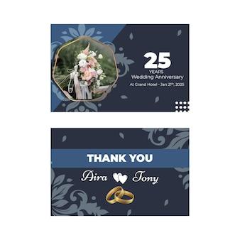 25年結婚記念日カードテンプレート