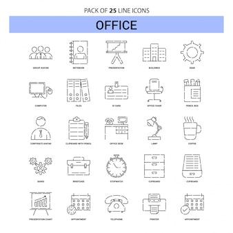 Набор значков офисной линии - 25 пунктирных линий