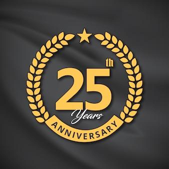 25年間のお祝いのベクトル