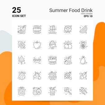25夏の食べ物ドリンクアイコンセットビジネスロゴコンセプトアイデアラインアイコン