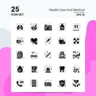 25ヘルスケアと医療アイコンセットビジネスロゴコンセプトアイデア固体グリフアイコン