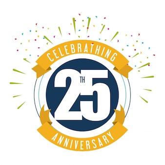 25 лет празднования юбилея