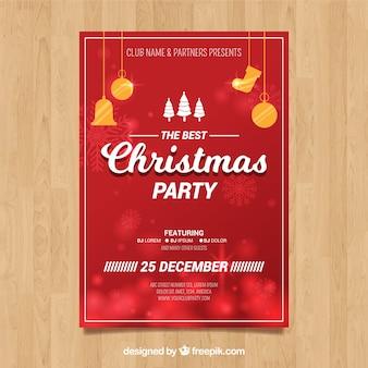 Рождественская вечеринка 25 декабря