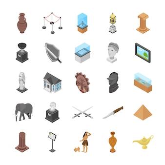 25博物館のオブジェクト表示