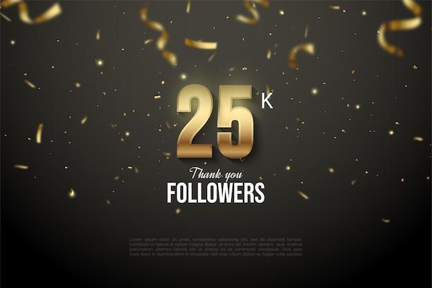 25 тысяч подписчиков с номерами осыпали золотыми лентами.