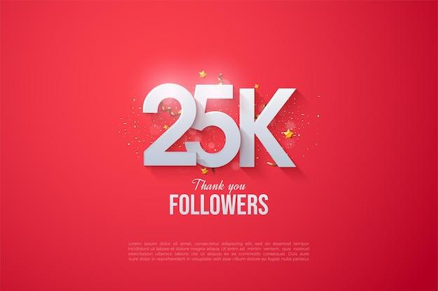 25k последователей с перекрывающимися цифрами.