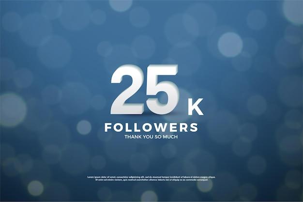 25k подписчиков с белой 3d цифровой иллюстрацией